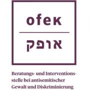 ofek_logo_vbrg